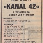 1981 - annonce