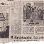 1984 - anmeldelse dragr nyt