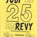 1997 - programforside